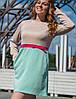 Нежное платье для полненькой (2120 sk), фото 5