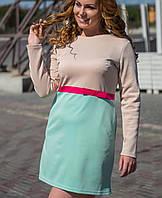 Платье для полненькой  | 2120 sk