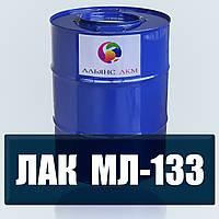Лак МЛ-133 для защитно-декоративного покрытия анодированных и оксидированных алюминиевых поверхностей