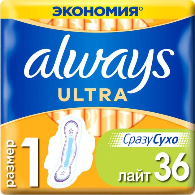 Прокладки гігієнічні ультратонкі Always Ultra Лайт 1, 3к, 36шт