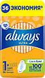 Прокладки гігієнічні ультратонкі Always Ultra Лайт 1, 3к, 36шт, фото 3