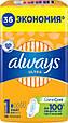 Прокладки гігієнічні ультратонкі Always Ultra Лайт 1, 3к, 36шт, фото 2