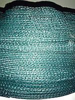 Сетка Защитно-Затеняющая 120 г/м2(зат. 95%),  рул. 2х50м, фото 4