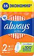 Прокладки гігієнічні ультратонкі Always Ultra Нормал 2, 4к, 36шт, фото 3