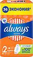 Прокладки гігієнічні ультратонкі Always Ultra Нормал 2, 4к, 36шт, фото 2