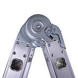 Лестница шарнирная алюминиевая Laddermaster Bellatrix A4A5. 4x5 ступенек, фото 9