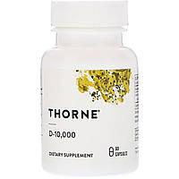 Витамин D3, 10 000МЕ, Thorne Research,  D-10,000, 60 капсул