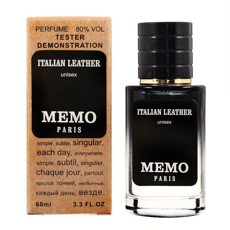 Memo Italian Leather TESTER LUX, унисекс, 60 мл