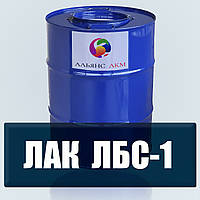 Бакелитовый лак ЛБС-1 Кузбасслак