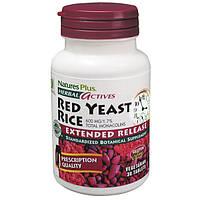 Красный Дрожжевой Рис 600мг, Herbal Actives, Natures Plus, 30 таблеток