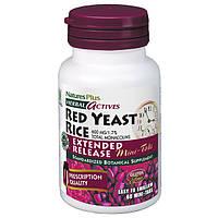 Красный Дрожжевой Рис 600мг, Herbal Actives, Natures Plus, 60 мини таблеток
