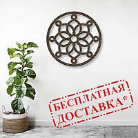 Настенное панно из дерева Сансара 50х50 см, фото 1