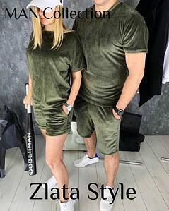 Парный спортивный костюм, для него и нее, мужской и женский, кофта на змейке с капюшоном.  Ткань: двухнить.