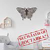 Настінне панно з дерева Витончена метелик 50х50 см