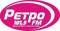 Реклама на радіо Ретро Fm