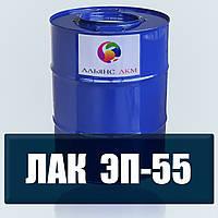 Лак ЭП-55 для защиты металлических и бетонных конструкций, эксплуатирующихся в условиях агрессивной среды.