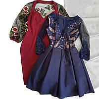 Нарядное платье темно-синее с кружевом и пышной юбкой