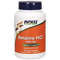 Бетаин HCI 648 мг, Now Foods, 120 гелевых капсул