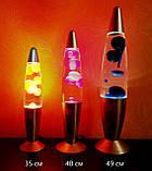 Лава Лампа ПОМАРАНЧЕВА 49 см Magma Lamp, фото 4