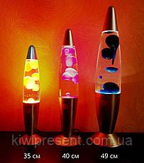 Лава Лампа ОРАНЖЕВАЯ 49 см Magma Lamp, фото 3