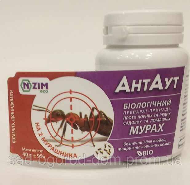 Ант Аут биопрепарат от садовых и домашних муравьев 40г