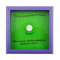 Рамка 2946 Супер лекарство от кашля