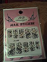 3 D наклейки для ногтей