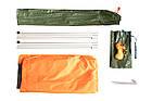 Тент Tramp Lite 440 x 440 см оранжевый TLT-011. Тент туристический. тент кемпинговый, фото 9