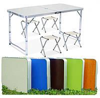Стол туристический складной со стульями. (Стол раскладной + 4 стула)
