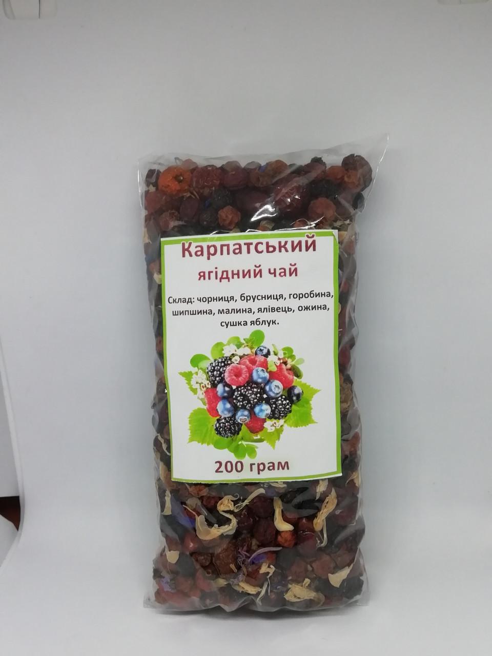 Чай карпатський ягідний 200 гр