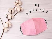Хлопковая маска для лица розового цвета