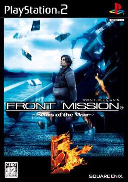 Игра для игровой консоли PlayStation 2, Front Mission 5: Scars of the War