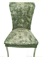 Чехол для стула бархат Зеленый Турция
