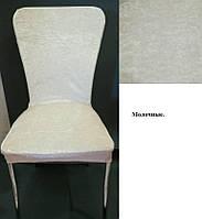 Натяжной чехол на стул велюровый Турция Молочный