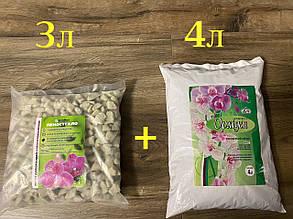Пеностекло, субстрат для орхидей + кора ОБИ - 3л + 4л