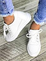 Сникерсы белые кожаные 7143-28