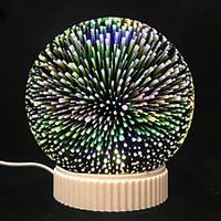 Светильник Магический шар 3D бесконечности