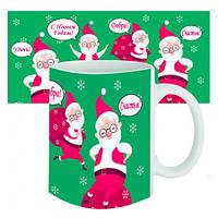 Чашка с принтом 63608 новогодняя добрый Санта