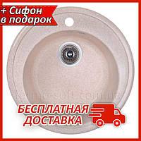 Гранитная кухонная мойка FostoD510. Круглая мойка для кухни из искусственного камня коричневого цвета
