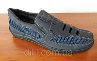 Мокасины мужские летние темно синие сетка прошитые ( код 6565 )