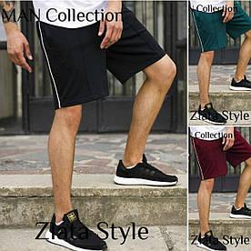 Мужские шорты повседневные, стильные. Ткань: Креп дайвинг Отменное качество! Цвета: черный, бордо, бутылка.
