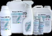Фамідез® АФ ПУР - готовий до використання безальдегідний поліспиртовий розчин для швидкої дезінфекції, 1 л