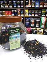 """Черный чай  """"Настоящее удовольствие"""""""