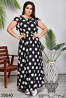 Женское летнее платье чёрное в белый горох 50-52,54-56