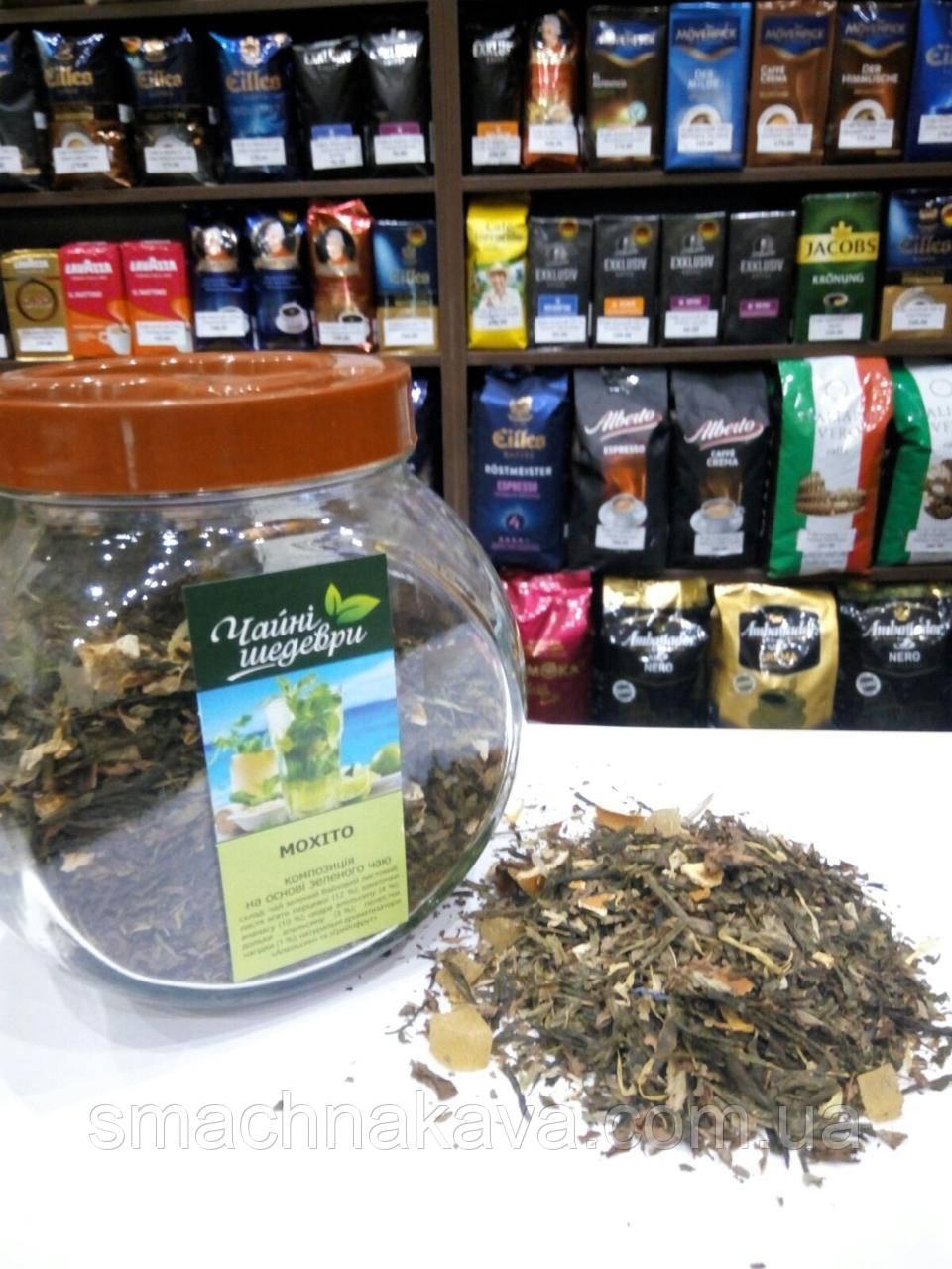 """Листовой зеленый чай """"Мохито"""""""