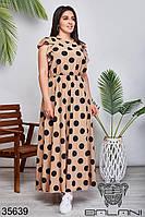 Женское летнее платье бежевое в чёрный горох 50-52,54-56