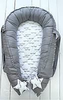 Кокон гнездышко ,Кокон-позиціонер для новонароджених , baby nest в сіро-,білих тонах 2106