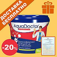 AquaDoctor C-60T, 4 кг. Химия (хлор) для бассейна. Быстрый (шок) хлор Аквадоктор в таблетках быстрого действия