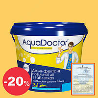 AquaDoctor MC-T, 1 кг. Химия (хлор) для бассейна. Мульти хлор Аквадоктор в таблетках 3 в 1 медленного действия