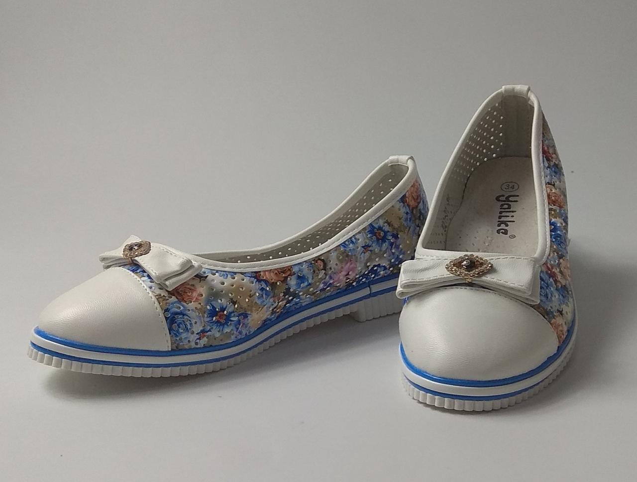 Туфли детские летние 30-37 ростовка Синие